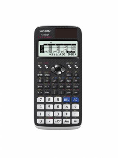 Digitron Casio FX991 odobren za maturu